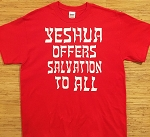 Jesus Greatest Jew Ever | Gospel Preaching T-Shirt