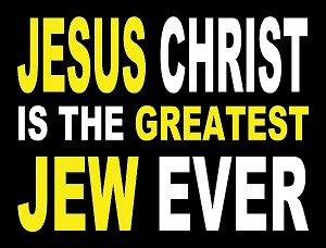 Jesus Greatest Jew <br><b>Gospel Sign</b> <br>24